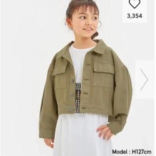 ジーユー(GU)のGU デニムジャケット 新品未使用 130(ジャケット/上着)