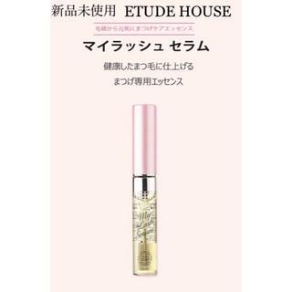ETUDE HOUSE - 【新品未使用】エチュードハウス まつ毛 美容液 オーマイ ラッシュ セラム