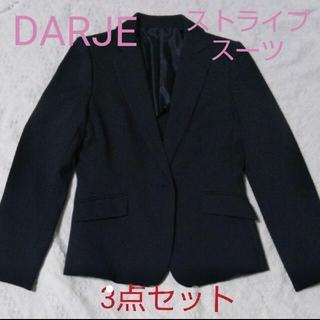 シマムラ(しまむら)の値下げ❗しまむらDARJEストライプスーツジャケット・スカート・パンツ3点セット(スーツ)