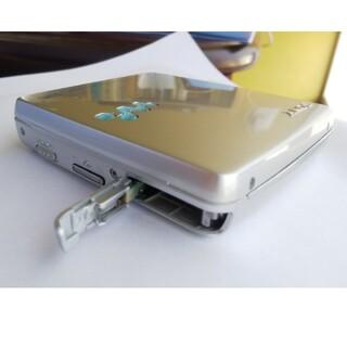 ソニー(SONY)のSONY MZ-EH50 MDプレーヤー 極美品 フルセット(ポータブルプレーヤー)