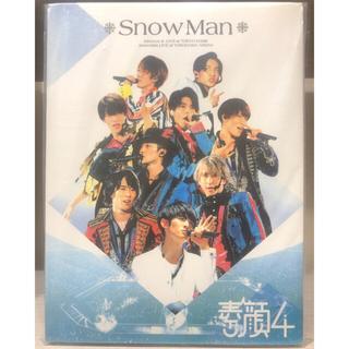 ジャニーズ(Johnny's)の【新規アカ&匿名配送不可=ほぼ海○版】素顔4 Snow Man SixTONES(アイドル)
