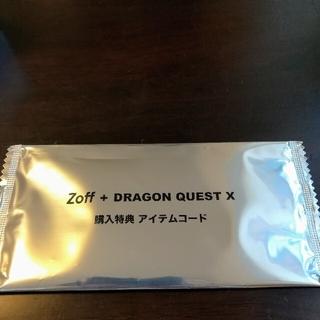 スクウェアエニックス(SQUARE ENIX)のZoff ドラゴンクエストX アイテムコード(その他)