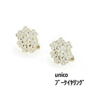 unico - unico ブーケ イヤリング ホワイト