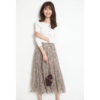 リランドチュール(Rirandture)の新品  Rirandture リランドチュール シアーカットワーク刺繍スカート(ロングスカート)
