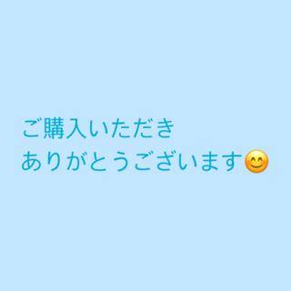 マイストラーダ(Mystrada)のゆきの様(ロングワンピース/マキシワンピース)