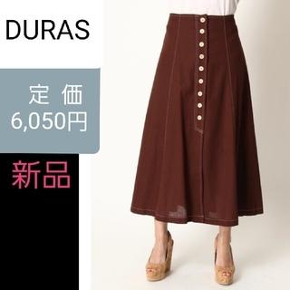 デュラス(DURAS)の新品 DURAS フレアスカート レディース M ロングスカート リネンスカート(ロングスカート)