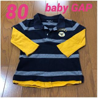 ベビーギャップ(babyGAP)のbaby GAP 80、ロンT80、長袖シャツ80、重ね着風(Tシャツ)
