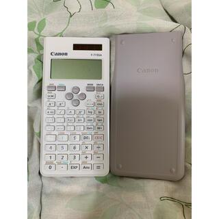 Canon - canon 関数電卓