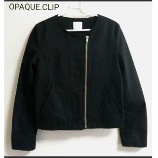 OPAQUE.CLIP - 美品 OPAQUE.CLIP ノーカラージャケット ライダース風ブルゾン