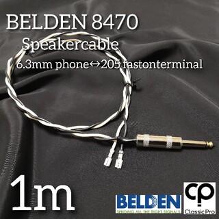 (新品)スピーカーケーブル BELDEN8470 1m Sフォンーファストン(ギターアンプ)