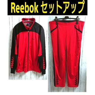 リーボック(Reebok)のReebok リーボック 赤 トラッジャケット、パンツ  ジャージ セットアップ(ジャージ)