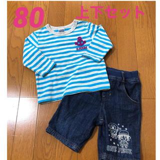 ロンT80、ワンピースパンツ80、上下セット、ロングTシャツ80、半ズボン80(Tシャツ)