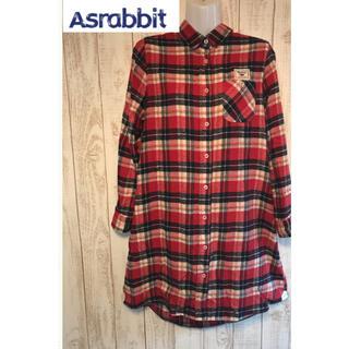 エーズラビット(Asrabbit)のAsrabbit Aライン チェックネルシャツ シャツワンピース フリーsize(シャツ/ブラウス(長袖/七分))