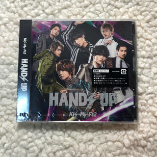 Kis-My-Ft2 - Kis-My-Ft2 HANDS UP