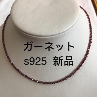 天然石 ガーネット ネックレス 華奢 レッド チェーン パワーストーン  石榴石(ネックレス)