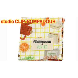 スタディオクリップ(STUDIO CLIP)のstudio CLIP   POMPADOURランチクロス(その他)