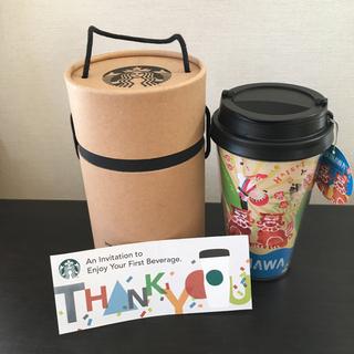 スターバックスコーヒー(Starbucks Coffee)の新品未使用 スターバックス タンブラー 沖縄限定 シーサー 沖縄 プレゼント(タンブラー)