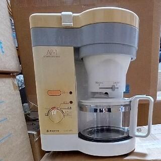 サンヨー(SANYO)の年代物?SANYO コーヒーメーカー(コーヒーメーカー)