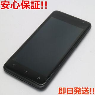 ハリウッドトレーディングカンパニー(HTC)の美品 au ISW13HT ブラック 白ロム(スマートフォン本体)