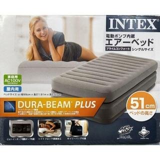 INTEX社エアーベッド。(シングルベッド)