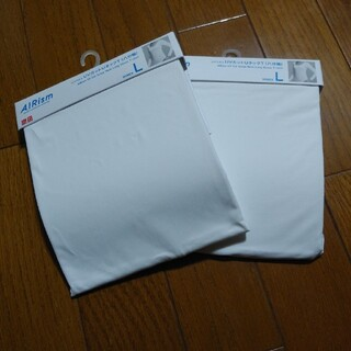 UNIQLO - ユニクロ エアリズム UVカット UネックT 八分袖 白 L 2枚セット