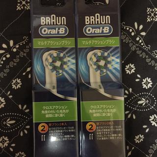 ブラウン(BRAUN)のブラウン オーラルB マルチアクションブラシ 2個(歯ブラシ/デンタルフロス)