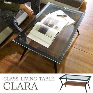 ガラスリビングテーブル クレア 幅80cm ■ダークブラウン 送料無料 (ローテーブル)