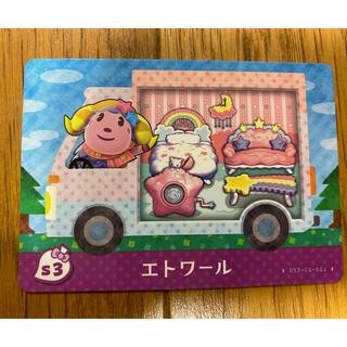 ニンテンドースイッチ(Nintendo Switch)の【どうぶつの森 amiiboカード】(カード)