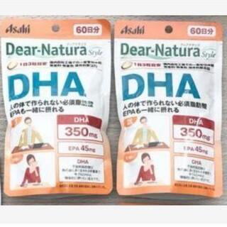 アサヒ - ディアナチュラ DHAサプリ 60日分 2袋