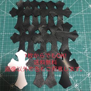 クロムハーツ(Chrome Hearts)のchrome hearts type leather cross(オーダーメイド)