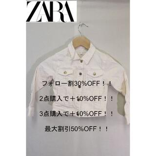 ザラ(ZARA)の匿名即日発送!ZARA Girlデニムジャケット/かわいいデザイン♪104(ジャケット/上着)