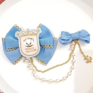 アンジェリックプリティー(Angelic Pretty)のCharlotte's Bearワッペンリボンブローチ(ブローチ/コサージュ)