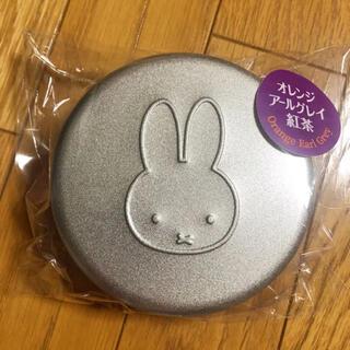 ミッフィー zakka festa 限定 缶入り紅茶 オレンジアールグレイ(茶)