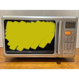 ハイアール(Haier)の美品❗️Haier JM-V16A(W) ハイアール オーブンレンジ(電子レンジ)