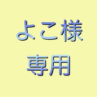 廻廻奇譚(ポピュラー)