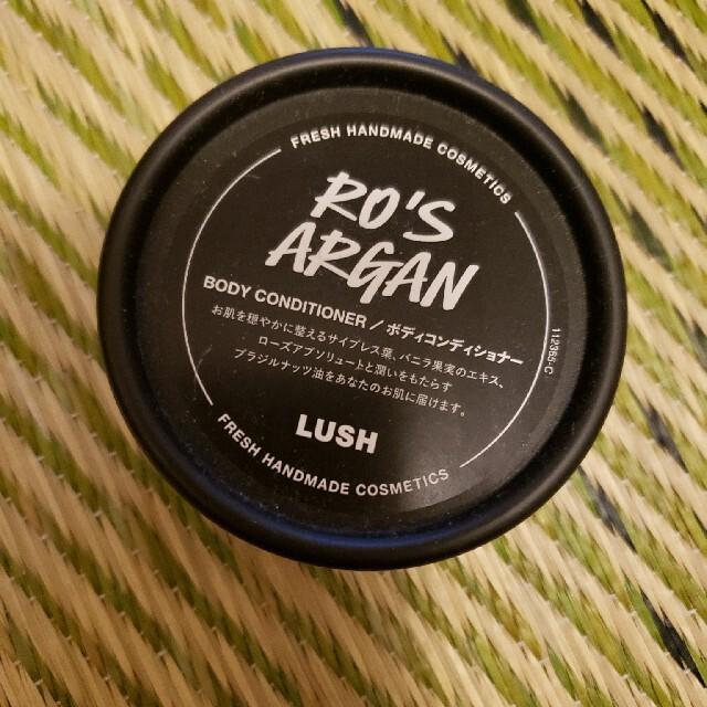 LUSH(ラッシュ)のLUSH ロウィーナバード ボディコンディショナー コスメ/美容のボディケア(その他)の商品写真