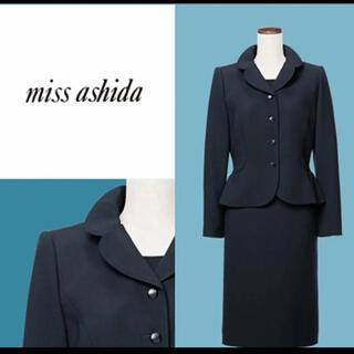 ジュンアシダ(jun ashida)のミスアシダ 花びら襟 セットアップ お受験 入学式 入園式(スーツ)