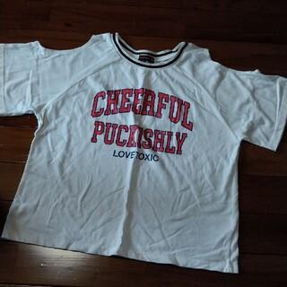 ラブトキシック(lovetoxic)のラブトキシック 肩出しTシャツ (Tシャツ/カットソー)