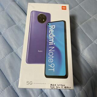 アンドロイド(ANDROID)のXiaomi Redmi Note 9T パープル SIMフリー 5Gスマホ(スマートフォン本体)