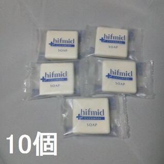 コバヤシセイヤク(小林製薬)の【匿名配送】ヒフミド ソープ 13g×10個(洗顔料)