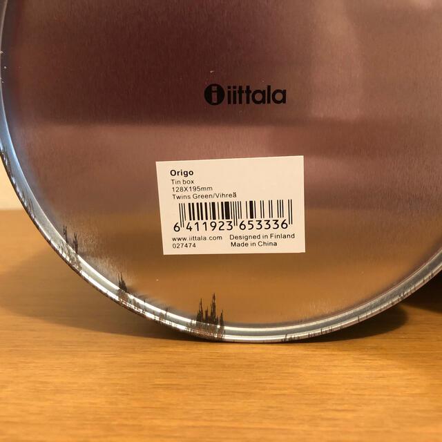 iittala(イッタラ)のiittala オリゴ TIN缶 【Green・Pink】 インテリア/住まい/日用品のキッチン/食器(収納/キッチン雑貨)の商品写真