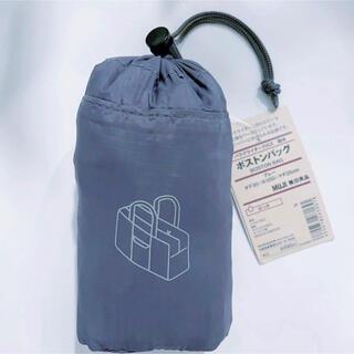 ムジルシリョウヒン(MUJI (無印良品))の新品 無印良品 MUJI パラグライダークロス 撥水 ボストンバッグ グレー(ボストンバッグ)