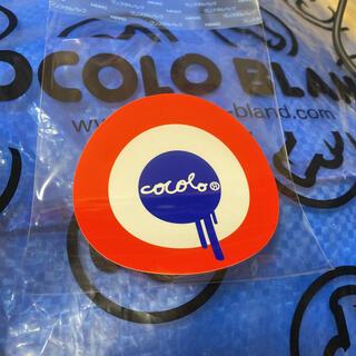 ココロブランド(COCOLOBLAND)の50 非売品 新品 cocolo bland ココロブランド ステッカー シール(その他)