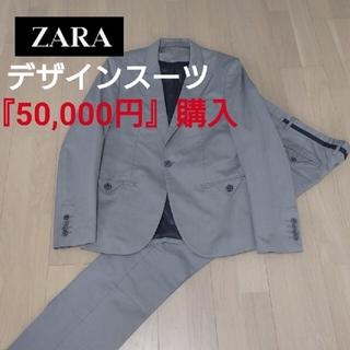 ザラ(ZARA)の値下❗★『50,000円』購入 ZARAデザインスーツ グレー シルバー(セットアップ)