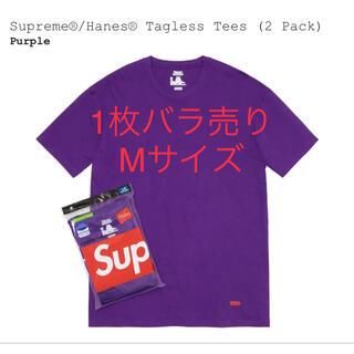 シュプリーム(Supreme)のSupreme Hanes Tagless Tee  Purple バラ売り(Tシャツ/カットソー(半袖/袖なし))