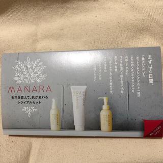 maNara - MANARA