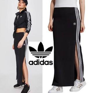 アディダス(adidas)のadidas originals ロングスリットスカート(ロングスカート)