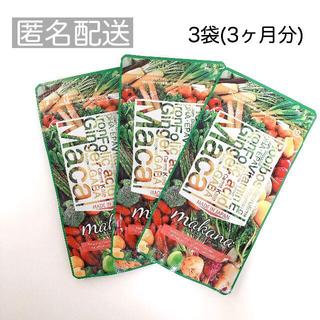 マカナ✩︎⡱妊活サプリ 3袋(その他)