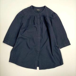 アーペーセー(A.P.C)のアーペーセー 34 ブラウス ネイビー ノーカラー シャツ 無地 シンプル 紺(シャツ/ブラウス(長袖/七分))