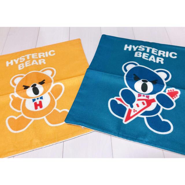 HYSTERIC GLAMOUR(ヒステリックグラマー)のヒステリックグラマー クマ 2点セット 非売品  エンタメ/ホビーのコレクション(ノベルティグッズ)の商品写真